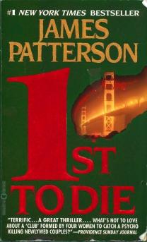 patterson071
